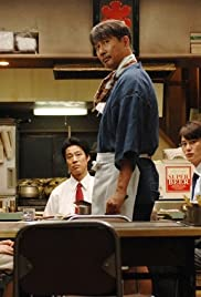 Purinsesu Toyotomi(2011) Poster - Movie Forum, Cast, Reviews