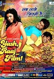 Yash, Raaj aur Film! (2015) Hindi 720p 940MB HDRip AC3 2.0 MKV