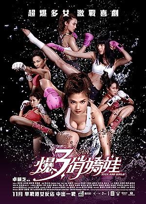 Kick Ass Girls (2013)