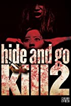 Image of Hide and Go Kill 2