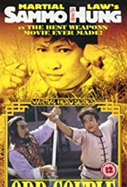 Bo ming chan dao duo ming qiang Poster