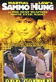 Bo ming chan dao duo ming qiang(1979) Poster - Movie Forum, Cast, Reviews