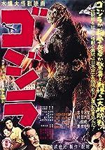 Godzilla(2004)