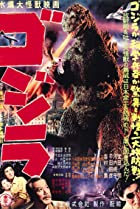 Image of Gojira