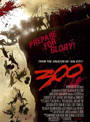 ขุนศึกพันธุ์สะท้านโลก - 300