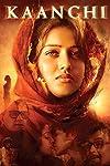 Kaanchi to feature Ghais previous heroines