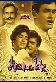 Husn Aur Ishq alias Alif Laila Poster