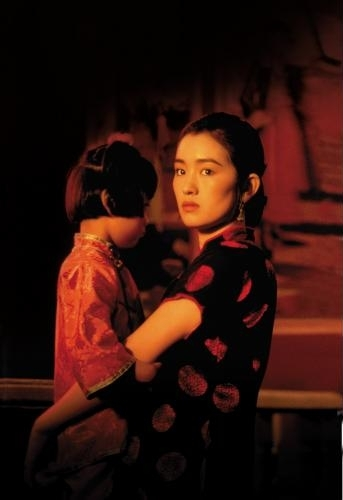 Li Gong in To Live (1994)