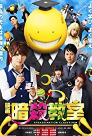 Ansatsu kyôshitsu (2015) Poster - Movie Forum, Cast, Reviews