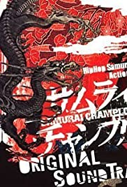 Samurai Champloo: Sidetracked Poster