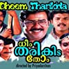 Jagathi Sreekumar, Lizy, Mukesh, Maniyanpilla Raju, Sreenivasan, and Nedumudi Venu in Dheem Tharikida Thom (1986)