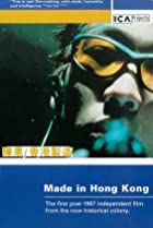 Image of Made in Hong Kong