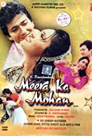 Meera Ka Mohan Poster