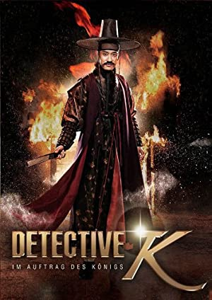 watch Detective K: Secret of Virtuous Widow full movie 720