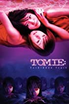 Image of Tomie: Forbidden Fruit