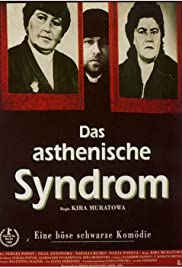 Astenicheskiy sindrom Poster