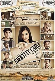 Identity Card ek lifeline