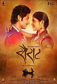 Sairat(2016) Poster - Movie Forum, Cast, Reviews