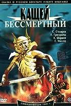 Image of Kashchey bessmertnyy