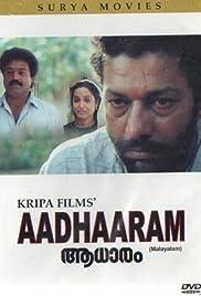 Aadharam Poster
