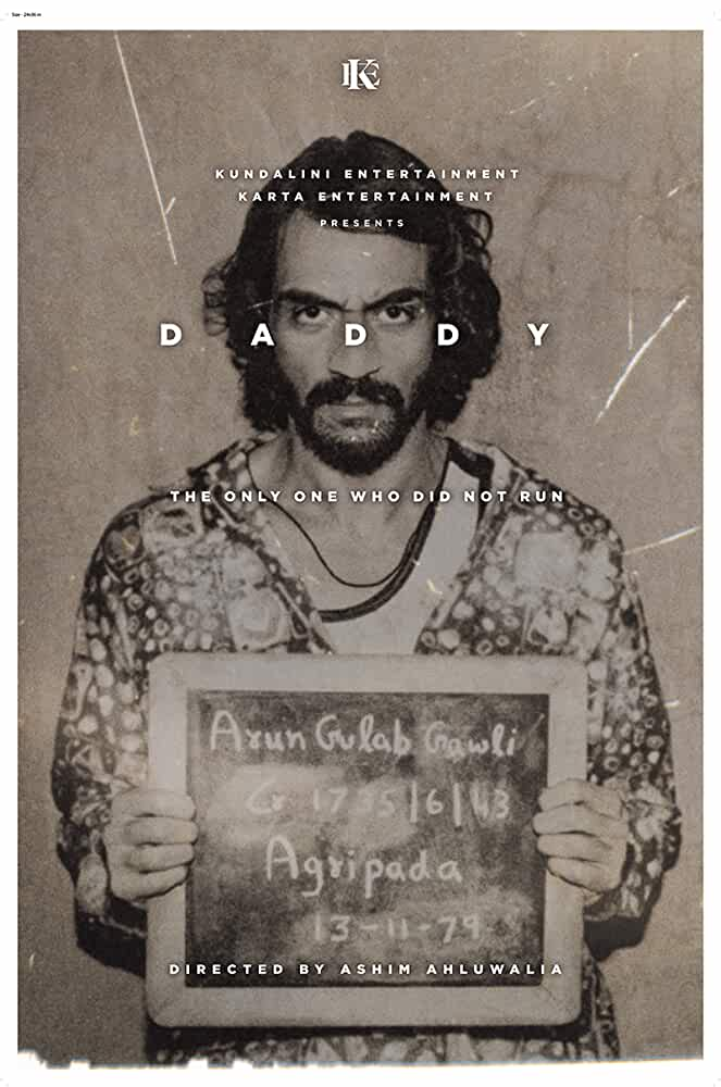 Daddy 2017 Full Movie Arjun Rampal Watch Online Official Trailer