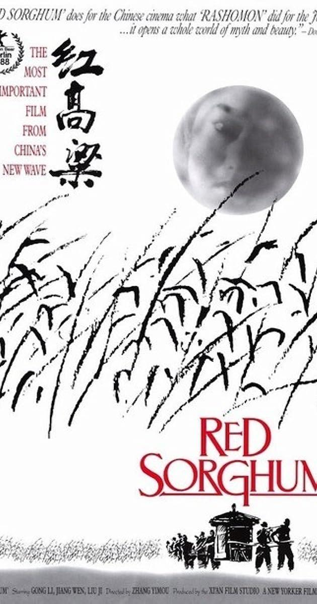red sorghum mo yan novel pdf free