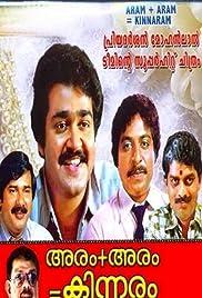 Aram + Aram = Kinnaram Poster