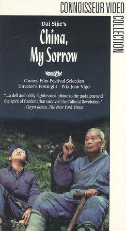 Niu-Peng(1989) - A l'affiche