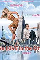 Image of No Love in the City