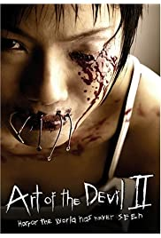 Watch Movie Art of the Devil 2 (2005)