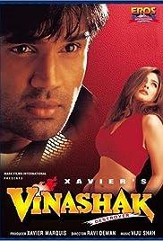 Vinashak - Destroyer Poster