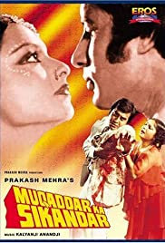 Muqaddar Ka Sikandar(1978) Poster - Movie Forum, Cast, Reviews
