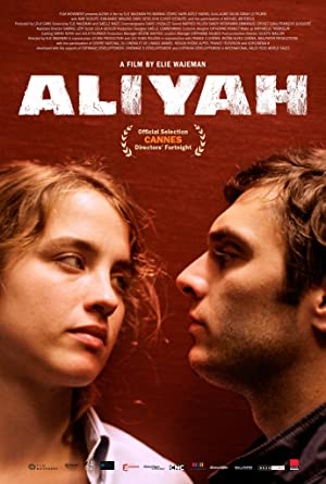 Aliyah (2012)