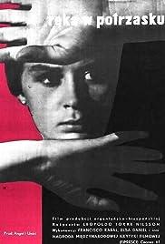 La mano en la trampa Poster