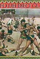 Image of Triumph of the Ten Gladiators