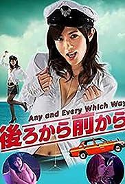 Ushiro kara mae kara Poster