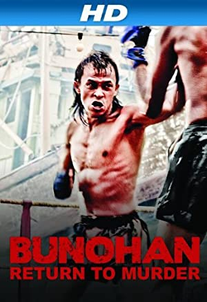 Bunohan: Return to Murder (2011)