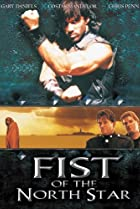 Fist of the North Star (1995) Poster