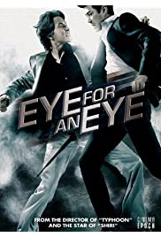 Watch Movie Eye for an Eye (2008)