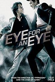 Noon-e-neun noon i-e-neun i(2008) Poster - Movie Forum, Cast, Reviews