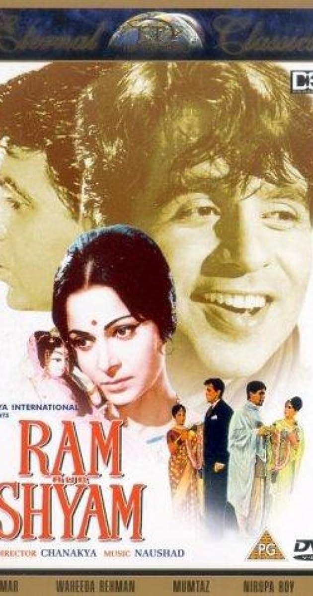 Ram Aur Shyam (1967) - IMDb