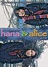 Hana to Arisu