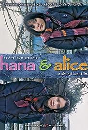 Hana to Arisu(2004) Poster - Movie Forum, Cast, Reviews