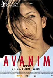 Avanim (2004) Poster - Movie Forum, Cast, Reviews
