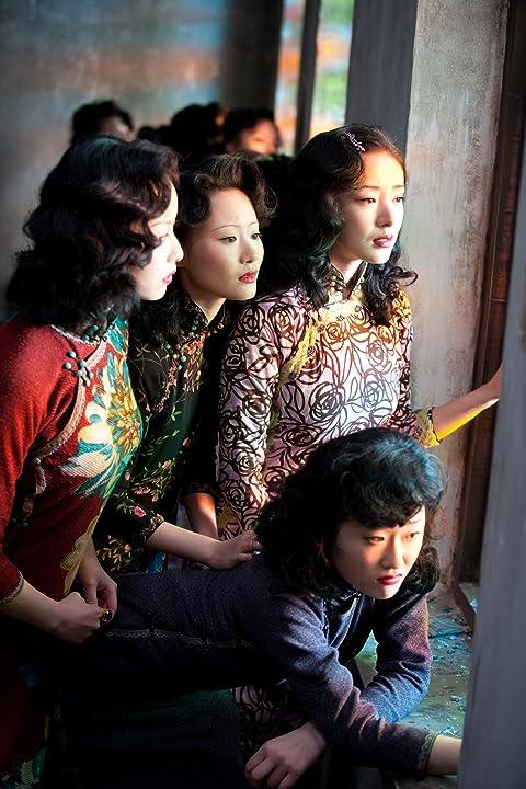 Ni Ni in Jin ling shi san chai (2011)