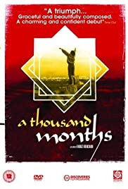 Mille mois Poster