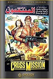 Cross Mission Poster