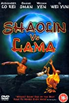 Image of Shaolin vs. Lama