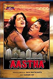 Aastha: In the Prison of Spring (1997) Poster - Movie Forum, Cast, Reviews