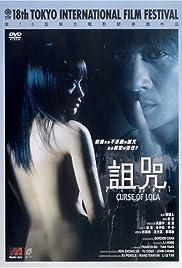 Zu zhou(2005) Poster - Movie Forum, Cast, Reviews